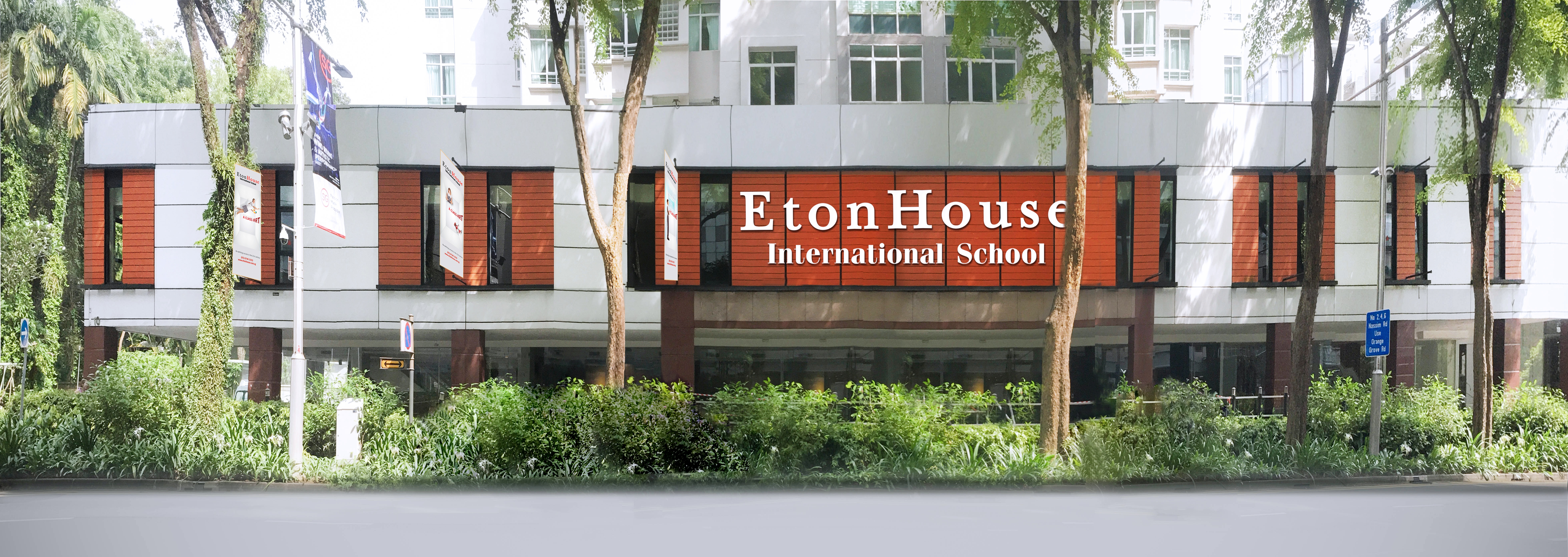 EtonHouse at Orchard