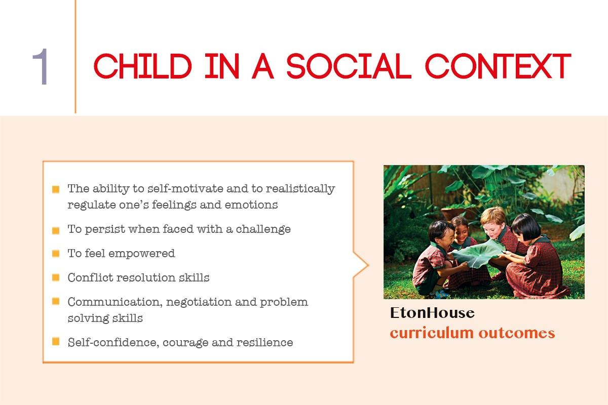 curriculum outcomes1.jpg