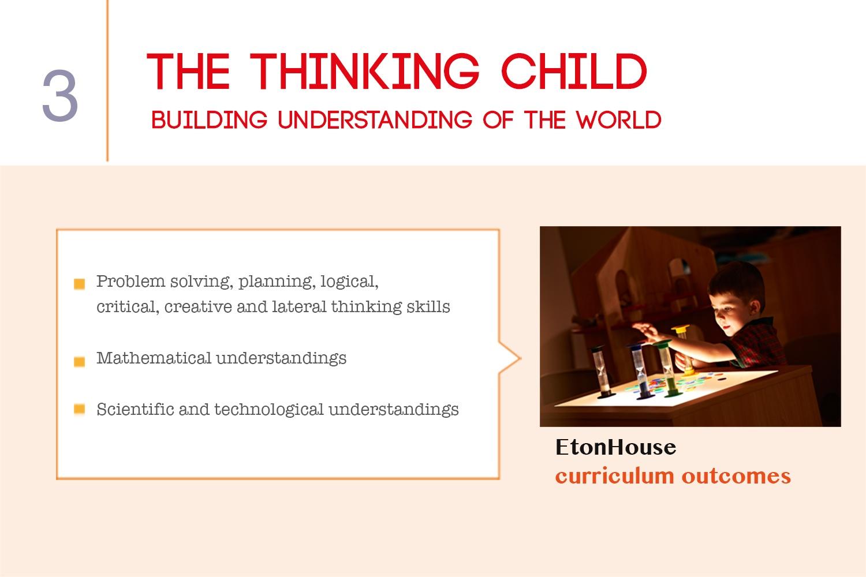 curriculum outcomes3.jpg